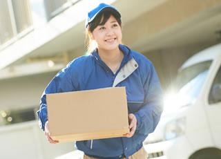 軽貨物運送事業
